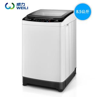 WEILI 威力 XQB85-8568DC 8.5KG 波轮洗衣机
