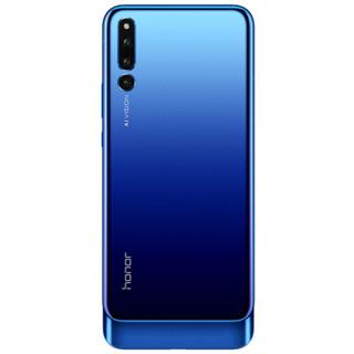 Honor 荣耀 Magic 2 智能手机 渐变蓝 8GB 256GB
