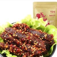 百草味 麻辣牛肉 100gx2袋