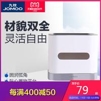 JOMOO 九牧 934407 可置物纸巾盒带毛巾杆
