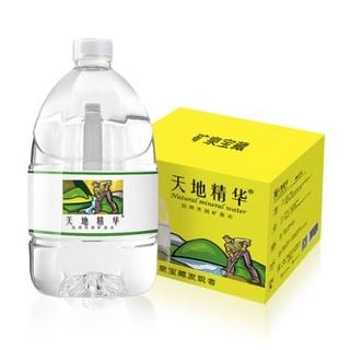 天地精华 天然矿泉水 4.5L*4桶