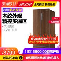 海尔Leader/统帅 BCD-342WLDMC(DZ)变频风冷一级能效木纹多门冰箱
