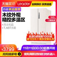 海尔Leader/统帅 BCD-342WLDMA(DZ)变频风冷一级能效木纹多门冰箱