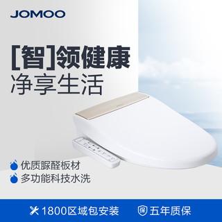 JOMOO 九牧 D102CS 智能马桶盖板