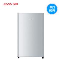 Leader 统帅 BC-93LTMPA 单门小冰箱