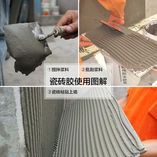 Davco 德高 瓷砖粘合剂 (强力型)