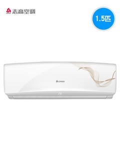 Chigo/志高 NEW-GD12QA2H3冷暖1.5匹定频节能壁挂式家用空调挂机