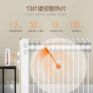 Midea 美的 NY2213-18GW 取暖器油汀