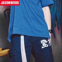 JASONWOOD 281017069 男士休闲牛仔短裤