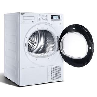 BEKO 倍科 DCY 7402 GXB1 7公斤 冷凝式干衣机