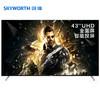 创维 (Skyworth)43英寸 4K/UHD IPS全面屏 HDR技术 智能投屏技术 电脑液晶显示器 43U 2599元