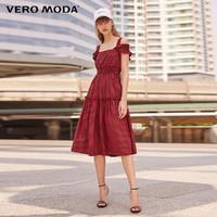 VERO MODA 维莎曼 31837A514 女士吊带高腰格纹连衣裙