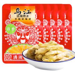 乌江  清淡榨菜 80g*5袋
