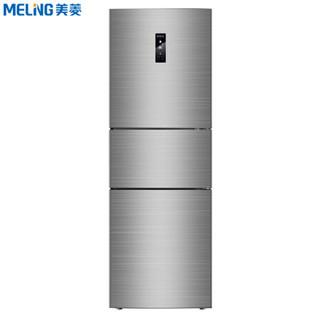 MeiLing 美菱 BCD-251WU3CX 251升 风冷无霜 三门冰箱