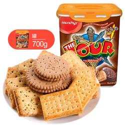马奇新新 马来进口混合罐装饼干700g送200g燕麦曲奇