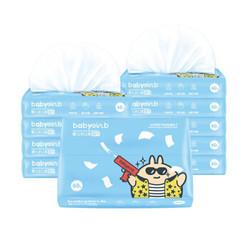 怡恩贝(ein.b)婴儿保湿纸 60抽*10包 柔软亲肤面巾纸抽纸