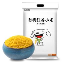 硃碌科 新米东北有机黄小米(5斤)