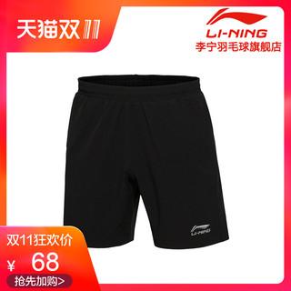 LI-NING 李宁 AAPJ307 男子羽毛球短裤