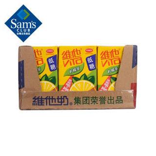 维他低糖柠檬茶250ml*24盒 整箱 柠檬味茶饮料