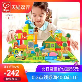 Hape森林动物积木玩具益智3-6岁木制男女孩宝宝儿童拼装桶装木头