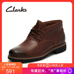 clarks 其乐18秋冬新款简约纯色工装踝靴Batcombe Lo休闲英伦皮靴 深棕褐色261274737 40(uk6.5)
