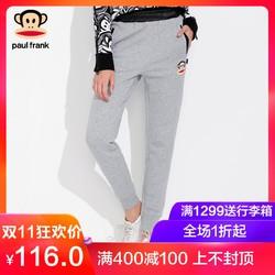 Paul Frank 大嘴猴 长裤女时尚宽松休闲简约自然腰直筒裤裤子