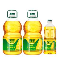 西王玉米胚芽油5L*2+1L 组合套装 非转基因压榨食用油