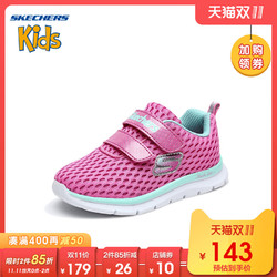 Skechers斯凯奇女童休闲鞋 小童魔术贴网布防滑运动鞋82065N
