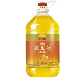 金龙鱼 压榨 浓香花生油 5L  *4件