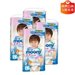 moony 尤妮佳 L44片 男宝宝拉拉裤 4包
