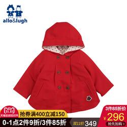 allo&lugh 阿路和如 女童纯色连帽风衣外套