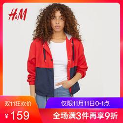 H&M DIVIDED女装2018秋新款 连帽运动短外套薄款风衣 HM0657955