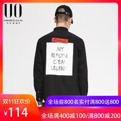 UO2017秋季衬衫男士长袖衬衣后背字母印花上衣休闲修身青年寸衫男