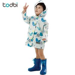 TODBI 儿童雨衣 多功能外套