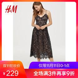 天猫预售 H&M 女装新款 蕾丝连衣裙HM0608007