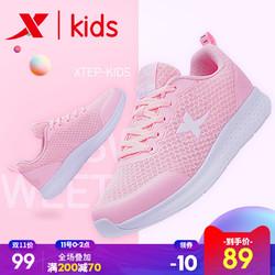 特步童鞋女童跑鞋2018春季新款轻便耐磨舒适简约系带时尚运动鞋