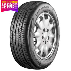 德国马牌(Continental) 轮胎/汽车轮胎 205/55R16 91V CC5 适配马自达6/卡罗拉/朗逸/途安/速腾/宝来/宝骏730 *2件