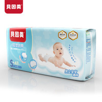 BEINGMATE 贝因美 超柔倍爽 婴儿纸尿裤S48片 (4-8kg)