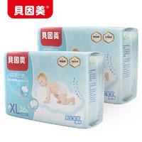 BEINGMATE 贝因美 超柔倍爽 婴儿纸尿裤XL36片*2件 (12kg以上)