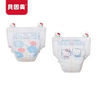 BEINGMATE 贝因美 软绵 HELLOKTITTY 柔绵婴儿纸尿裤 S40片 (4-8kg)