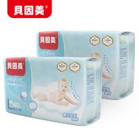 BEINGMATE 贝因美 超柔倍爽ys 通用婴儿纸尿裤 L40片*2件 (9-14kg)