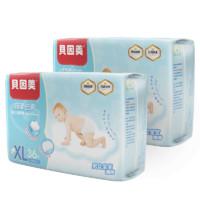 BEINGMATE 贝因美 通用婴儿纸尿裤 XL码36片*2件 (12kg以上)