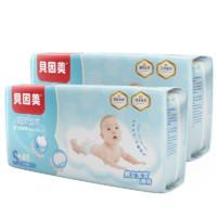BEINGMATE 贝因美 超柔倍爽ys 通用婴儿纸尿裤 S码48片*2件 (4-8kg)