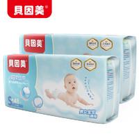 BEINGMATE 贝因美 超柔倍爽 通用婴儿纸尿裤 S码48片*2件 (4-8kg)