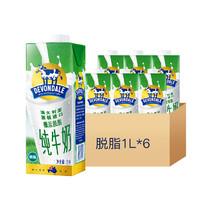 Devondale 德运 脱脂早餐纯牛奶 1L*6盒