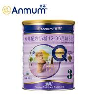 Anmum 安满 满睿 婴儿奶粉 3段 900g*2罐(12-36个月)