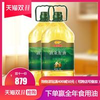 金龙鱼 山茶油 5L*2瓶