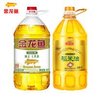 金龙鱼 非转基因 纯正玉米油 4L+金龙鱼 双一万 稻米油 4L