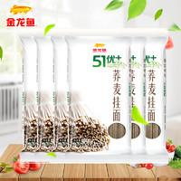 金龙鱼 51优+ 荞麦面条 600g*6袋