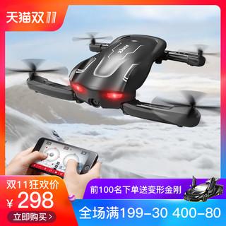 SYMA司马折叠无人机Z1高清航拍飞行器专业航模儿童玩具遥控飞机